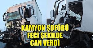 FECİ ŞEKİLDE CAN VERDİ...